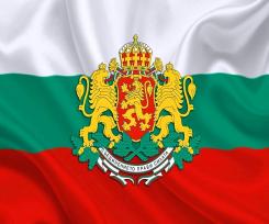 Екскурзии България| Оферти за почивка в България| ДВУдневни почивки в България