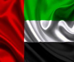 Екскурзии ОАЕ - Дубай