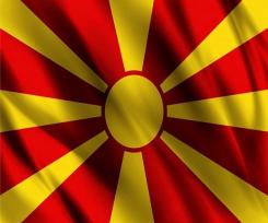 Екскурзии Македония| СПА оферти за Нова Година хотел Сириус 4*, Струмица| Оферти за Охрид екскурзия