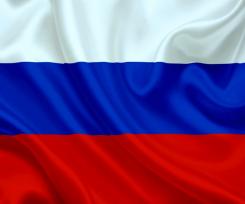 Екскурзии Русия| оферти за Москва и Петербург екскурзия| Прибалтика