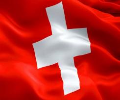 Екскурзия Швейцария| Екскурзия и Почивка в Швейцария   |