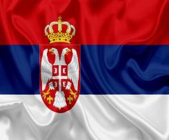 Оферти за Сърбия