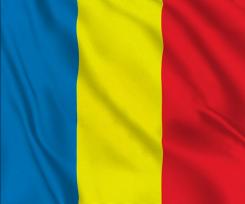 Екскурзии Румъния автобус| Екскурзия Букурещ и Синая оферти| Майски празници 2017 в Румъния екскурзия