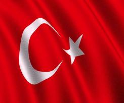 Екскурзии Турция| Оферти за Кападокия екскурзия| Нова Година в Истанбул| оферти за Великден и Майски Празници в Турция